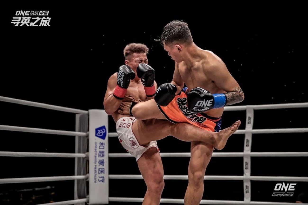 MMA News: Xu Liu